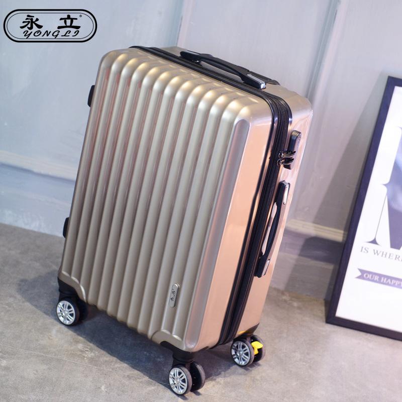 永立行李箱男女时尚拉杆箱万向轮密