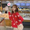 (Real Shot) Winter Korean Style Loose Cute Duck Child Pattern Thick Warm Sweater