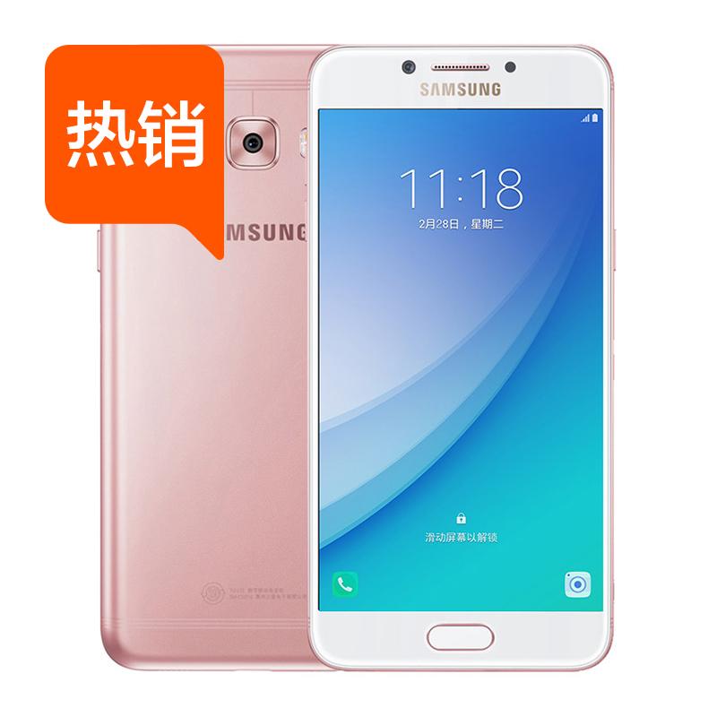 6期免息送礼- Samsung-三星 Galaxy C7 Pro SM-C7010全网通手机