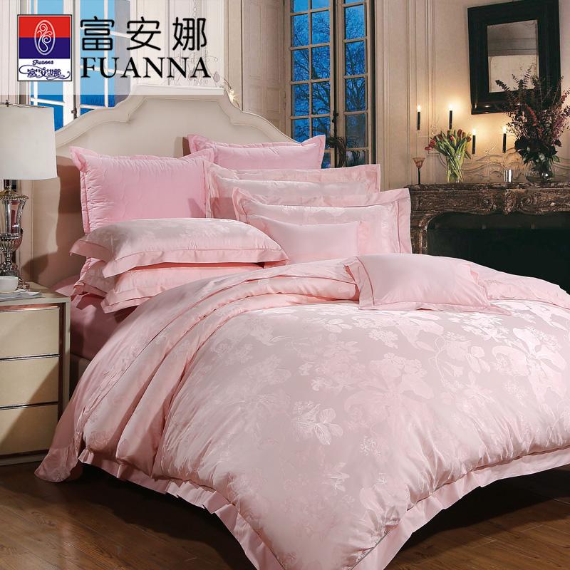 富安娜家纺 欧式床单四件套 欧美风提花套件1.8m床 双人被套床品