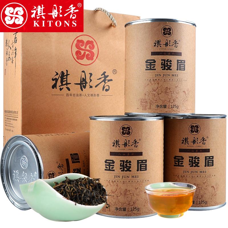 祺彤香茶叶 特级金骏眉红茶浓香型金俊眉罐装散装礼盒装500g春茶