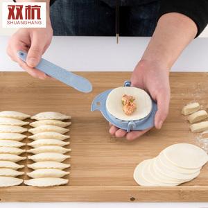 双杭包饺子器家用包水饺全自动饺子皮月牙形捏水饺模具包饺子
