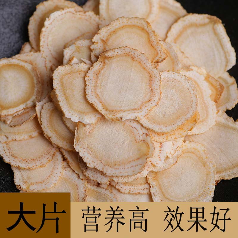 American ginseng slices  80