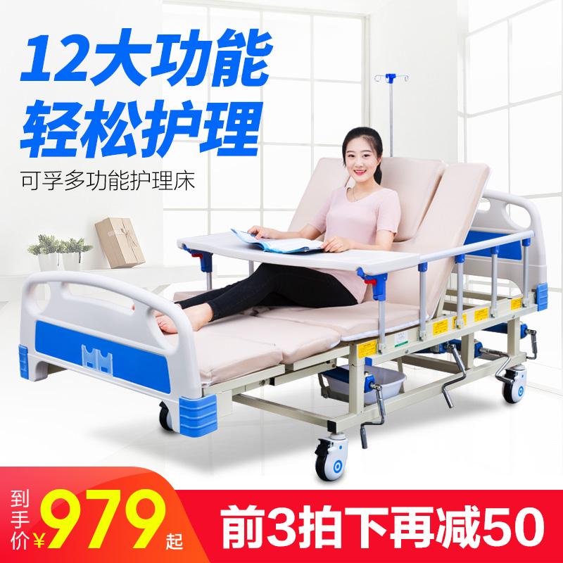 家用可大便护理床翻身瘫痪病人卧床老人用护理用品尿失禁大小便