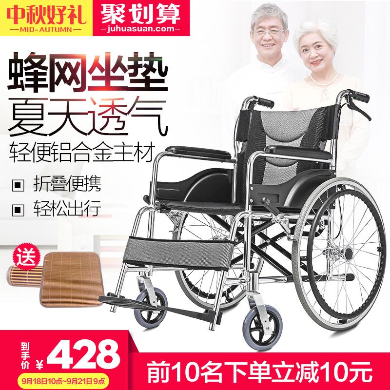 可孚医用轮椅老人残疾人老年人铝合金免充气折叠超轻便便携手推车