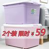 沃之沃收纳箱塑料特大号收纳箱衣服被子防潮防尘整理箱子储藏箱