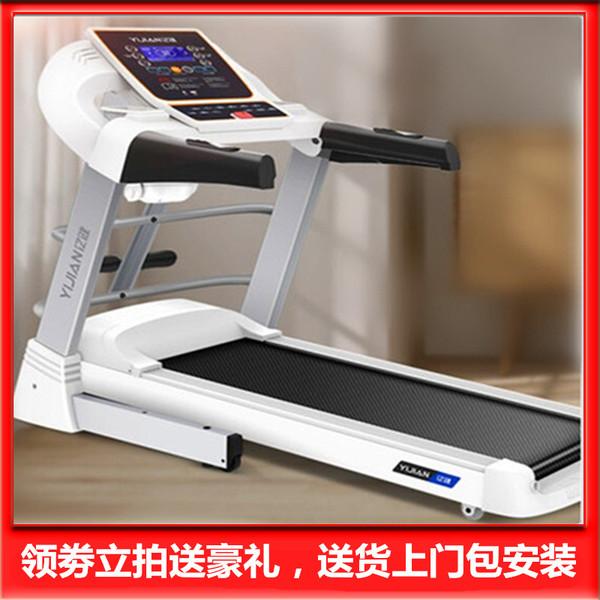 亿健F450多功能跑步机小型女家用超静音折叠电动跑步机健身房专用