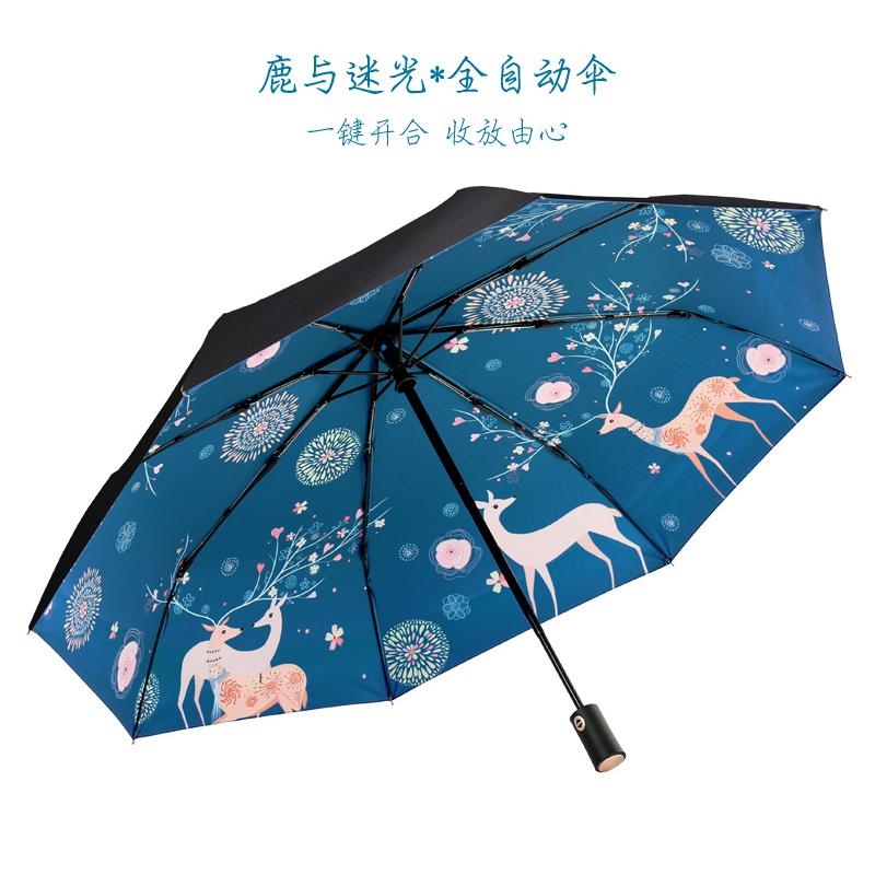 太阳伞防晒防紫外线全自动五折叠超轻小清新遮阳伞雨伞女晴雨两用