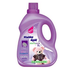 艾雪兰家庭洗衣液3KG装去污不伤手薰衣草香衣物清洁剂