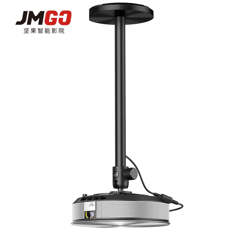 坚果投影仪吊装支架原装壁挂支架J6s G3 G7 J7 C6投影机通用支架