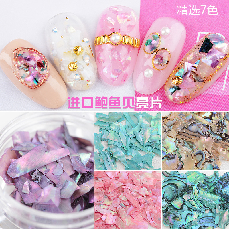 Japanese Nail Art Accessories Imported Multicolored Shell Shells ...
