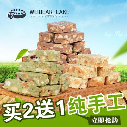 玫瑰庄园手工牛轧糖花生抹茶可可味220g牛扎糖休闲小零食糖果包邮