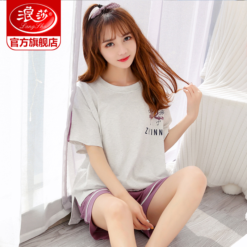 Langsha 2019 new pajamas women summer thin section cotton short-sleeved shorts suit cute fresh students home service
