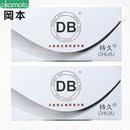 玻尿酸超薄0.01避孕套2盒装共22支