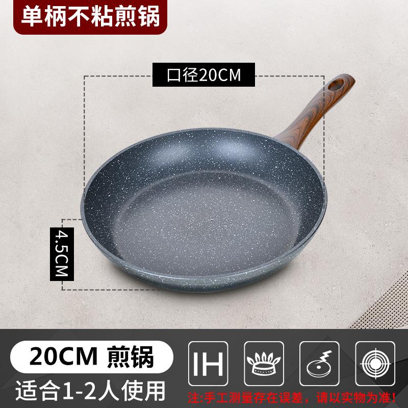 乐扣乐扣 CCA204 麦饭石不粘煎锅 20-30cm