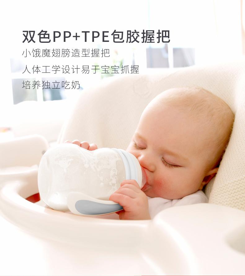小饿魔奶瓶--0118-4_09.jpg