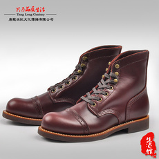 Полуботинки Luos jiet 8012 RED WING