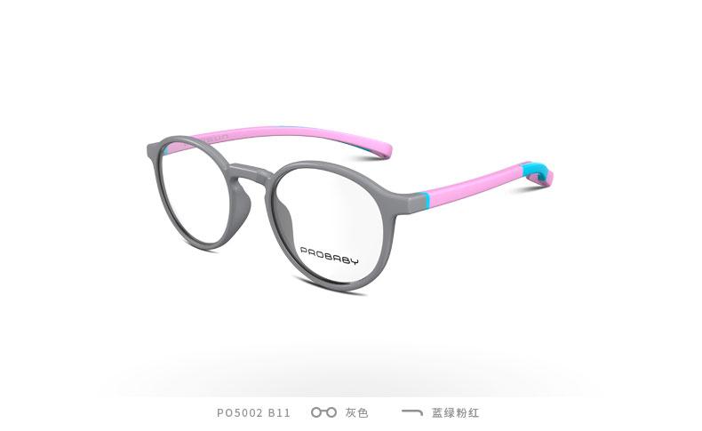 保圣眼镜旗舰店_Prosun/保圣品牌产品评情图