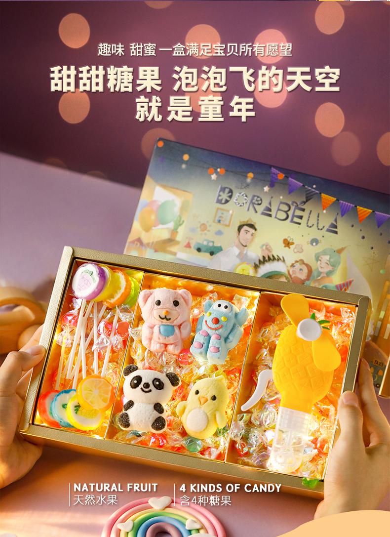 【朵娜贝拉】万圣节高颜值糖果礼盒装