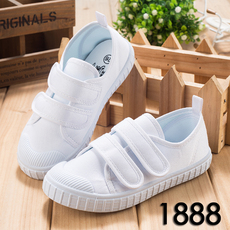 -shoes Main 1888a