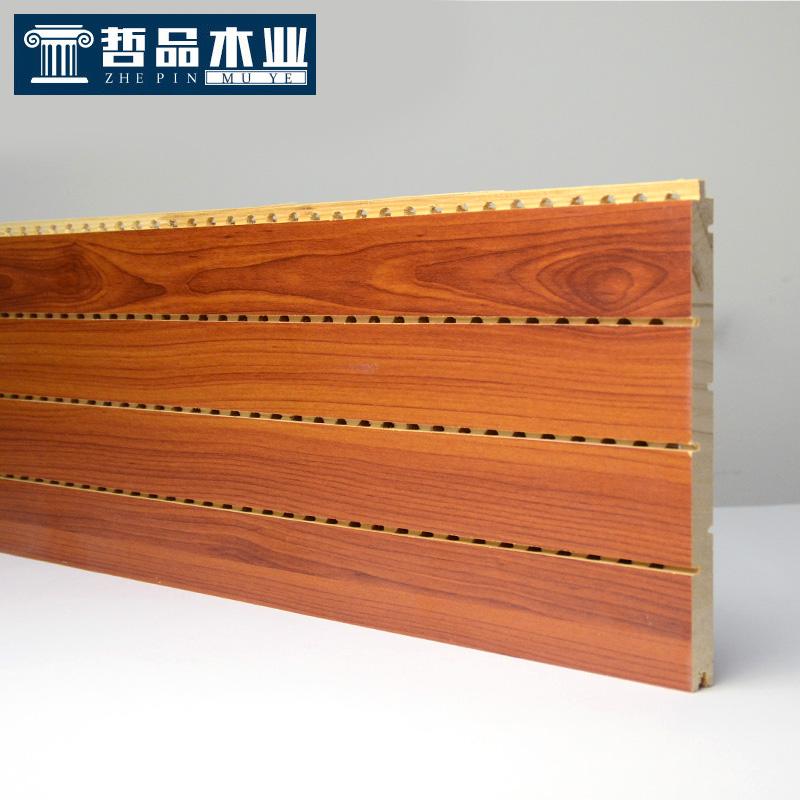 哲品实木吸音板环保木质隔音板阻燃穿孔ktv家庭影院墙面装修材料