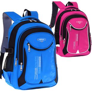 書包小學生 1-3-4-6年級男童女減負雙肩兒童書包男孩防水護脊背包