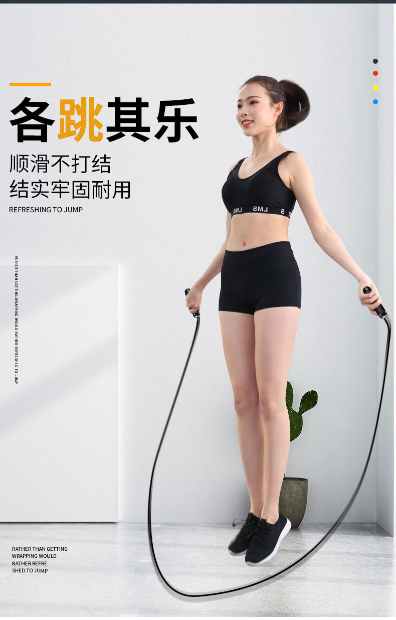 各跳其乐滑不打结结实牢固耐用REFRESHING TO JUMP己M」RATHER THAN GETTINGWRAPPING WOULDRATHER REFREHED TO JUMP-推好价 | 品质生活 精选好价