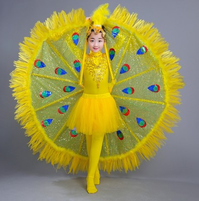 Small peacock dance clothing dance costumes chicken bird animal girl children dance clothes performance clothing BaiLing