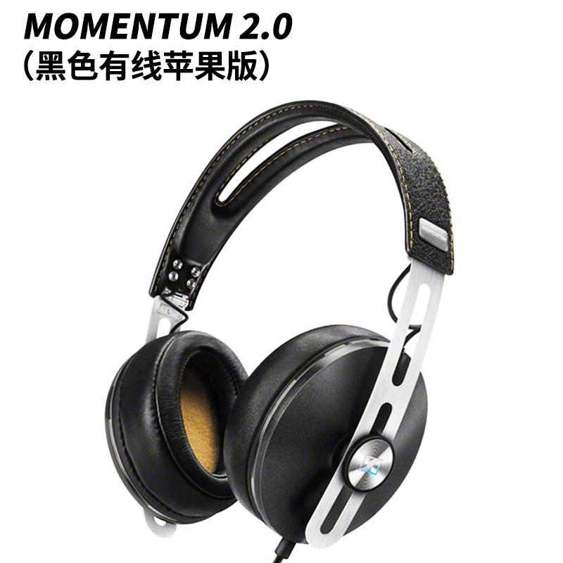 森海塞尔 Sennheiser 大馒头2.0 包耳式HIFI耳机 苹果版 带麦线控 黑色 双重优惠折后¥999包邮