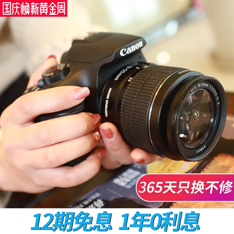Canon-佳能 EOS 1500D 单反相机入门级 高清数码旅游摄影 照相机