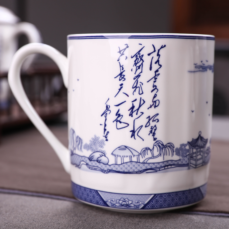 Jingdezhen ceramic cups with cover ipads China home office and ultimately responds cup tea cup blue and white porcelain