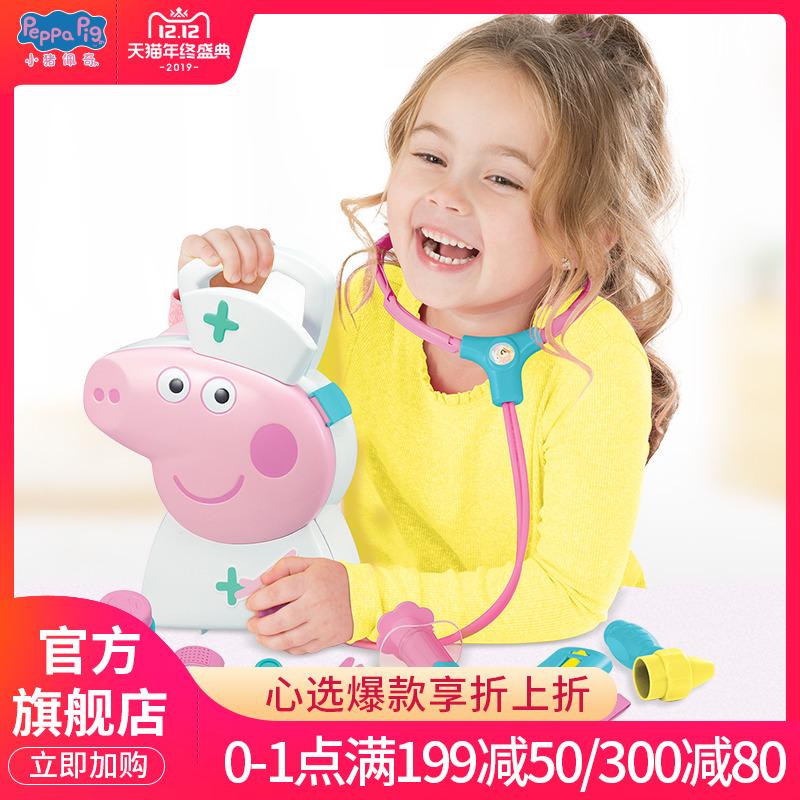 小猪佩奇小医生玩具套装医疗箱打针护士儿童男女孩听诊器宝宝工具
