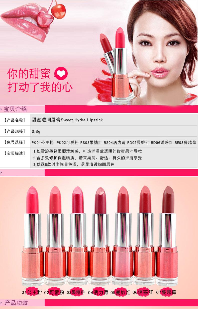 创鸿化妆品专营_kafellon/凯芙兰品牌产品评情图