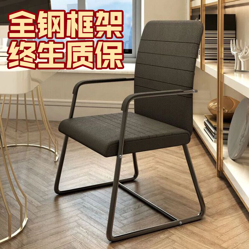 Computer Chair Home Office Chair Modern Simple Mahjong Seat Bow Conference Mesh Student Dormitory Back Chair