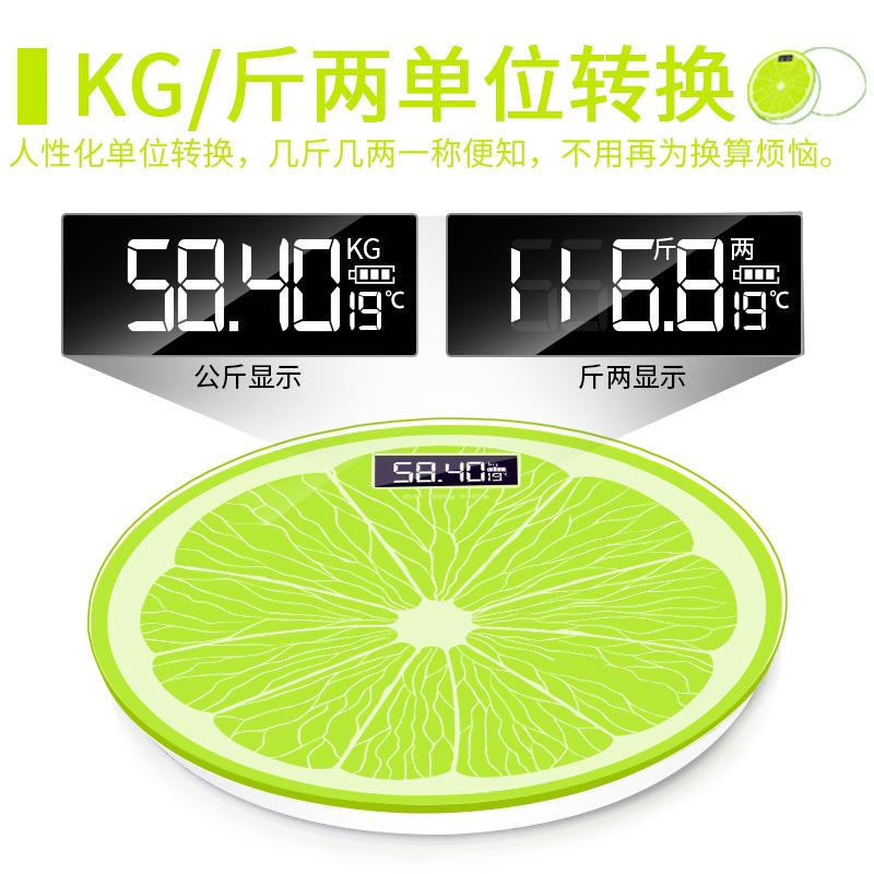 Электронные напольные весы Tiansheng электронные весы бытовые электронные весы Точная Взрослый вес весы инструмент