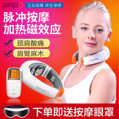 攀高颈椎治疗仪器智能颈椎病理疗仪家用按摩器颈牵引肩周炎理疗仪