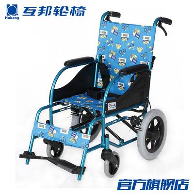 上海互邦儿童轮椅HBL31轻便折叠手动轮椅车代步儿童飞行轮椅