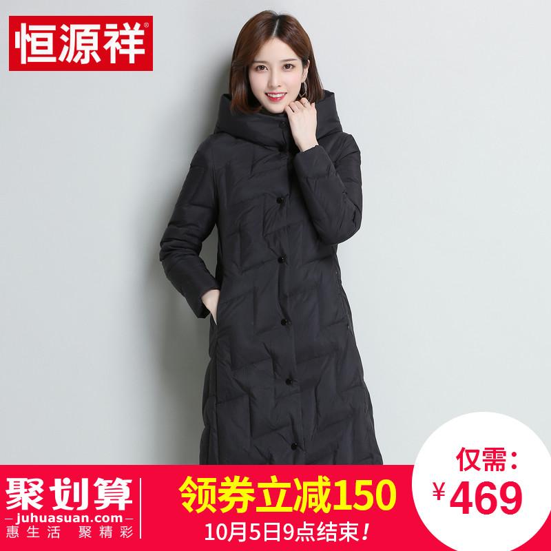 恒源祥羽绒服女中长款2018冬季新款保暖显瘦韩版过膝休闲时尚外套