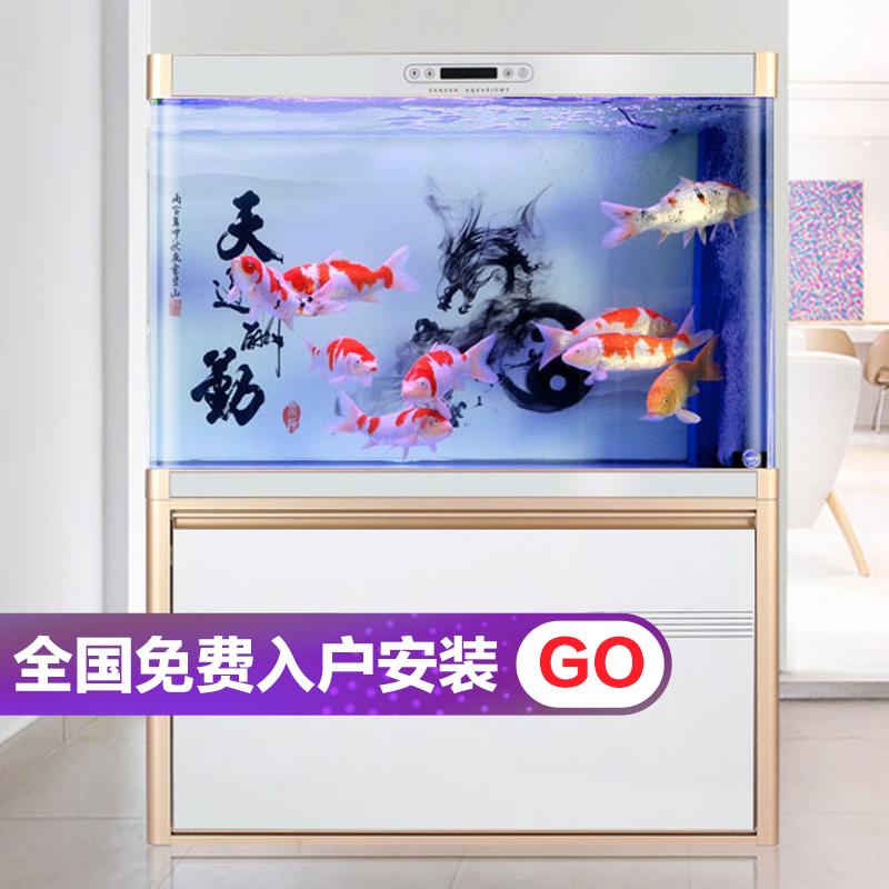 森森水族箱底过滤金鱼缸生态缸中型超白圆弧玻璃鱼缸隔断1-1.2米
