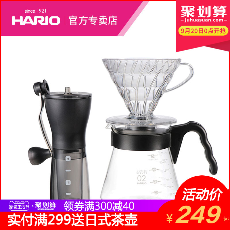 HARIO家用V60滴滤式手冲咖啡壶套装手冲咖啡壶手摇磨豆机套装