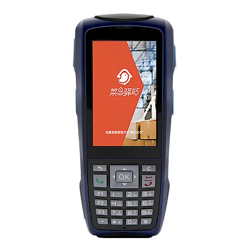 智联天地N5安能快递物流巴枪万里牛宅急送聚水菜鸟驿站pda手持终端数据采集器4G全网通二维仓储盘点机安卓NFC