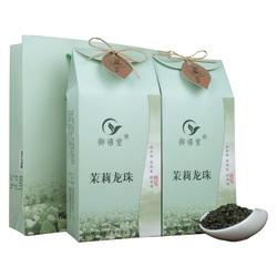 茉莉花茶2016新茶 福州茉莉花茶龙珠 浓香型茶叶250g袋装散装包邮