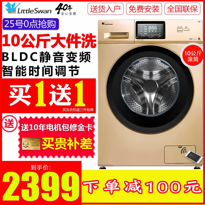 小天鹅滚筒洗衣机10公斤变频全自动KG大容量节能静音TG100V120WDG