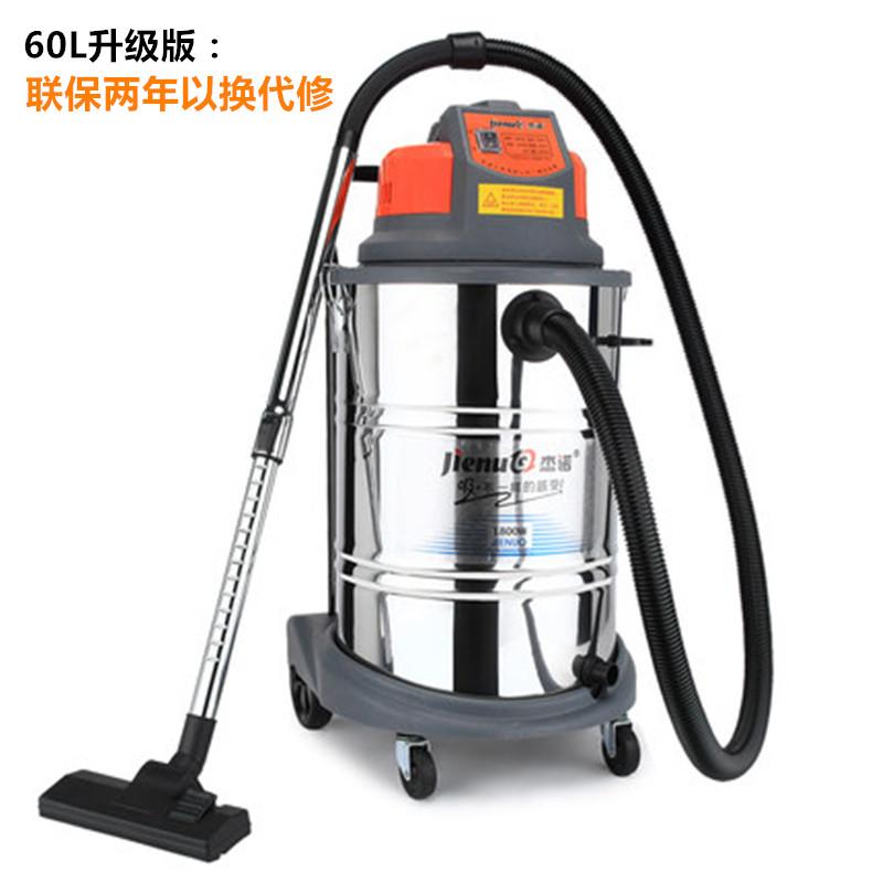 ~杰诺60L工业强力吸尘器大型工地仓库用粉尘大功率装修洗车场商用