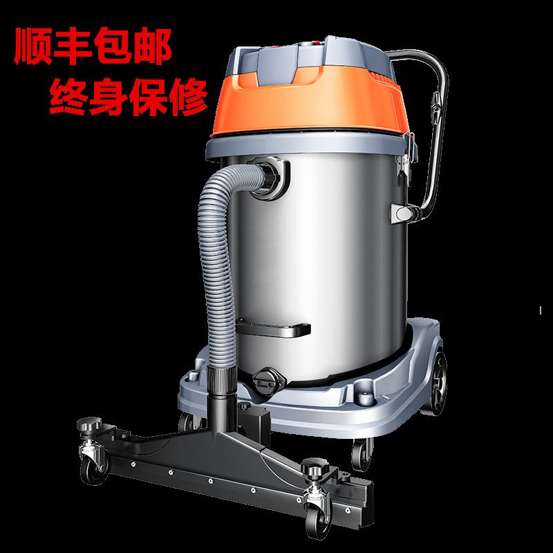?杰诺4800W大功率工业吸尘器大型工厂车间粉尘强力商用干湿两用