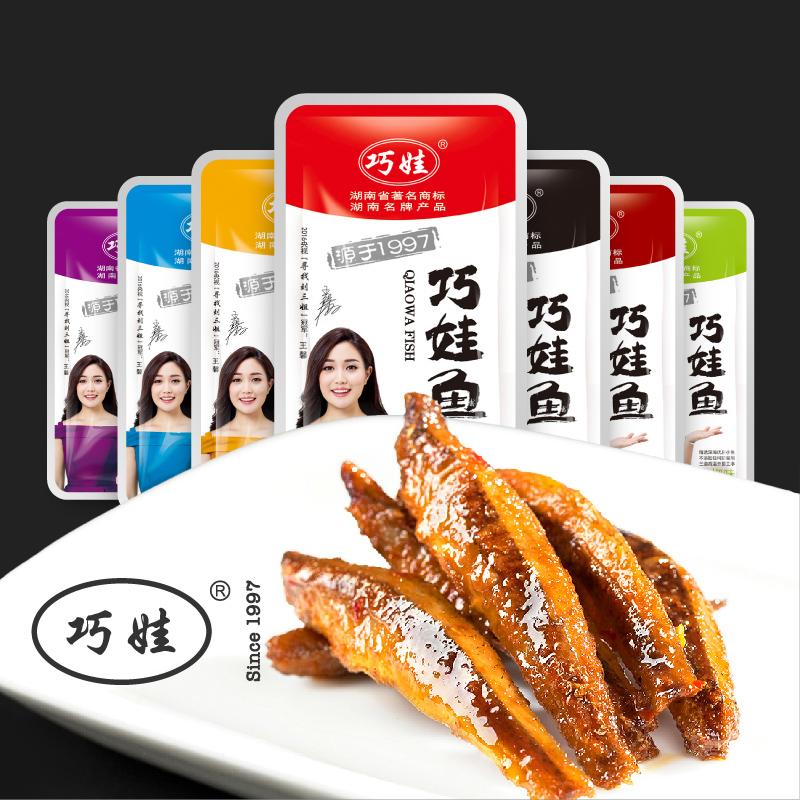 巧娃 湖南岳阳洞庭湖特产 香辣小鱼 50小包