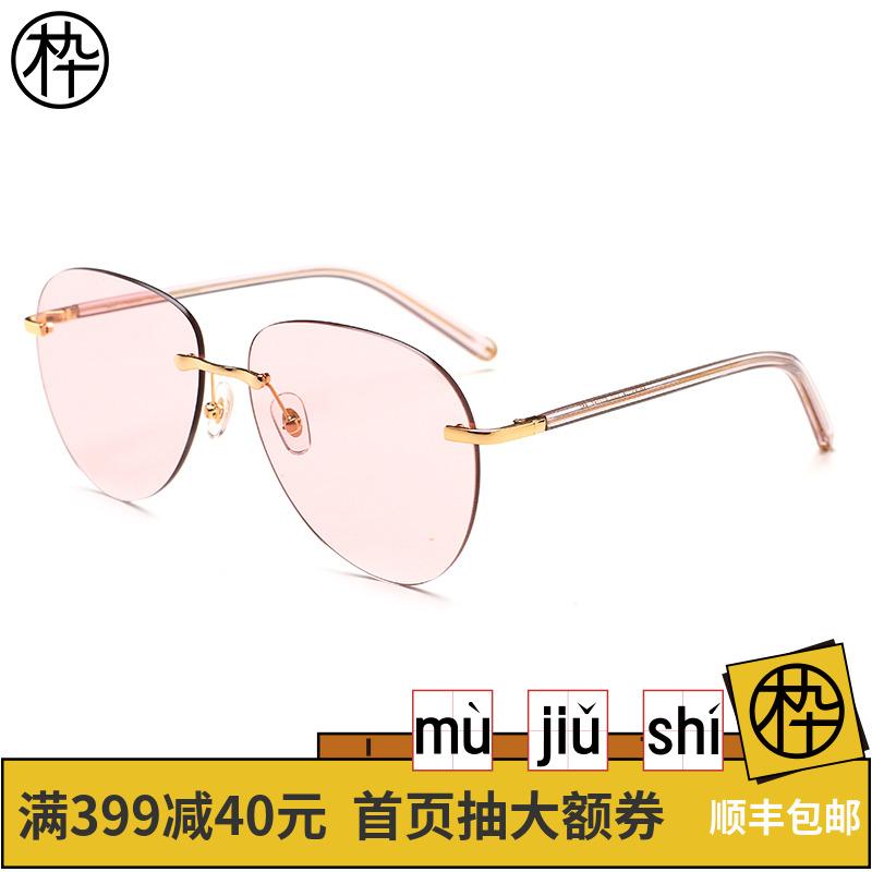 木九十金属太阳镜2018新款 SM1820118 飞行员眼镜男女太阳眼镜潮