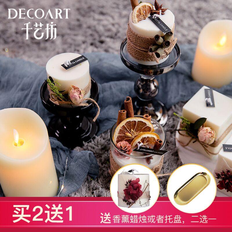 北欧无烟香氛香薰杯蜡烛安神助眠卧室香烛精油伴手礼品生日礼盒