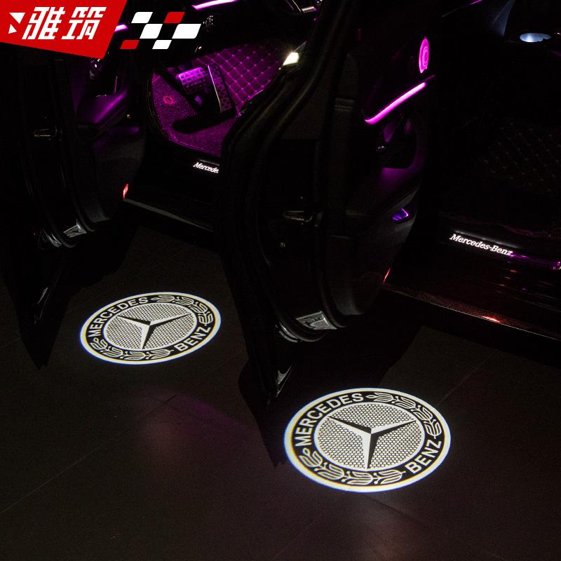 奔驰迎宾灯 新E级C级GLC改装GLC260 C200L E300L车门镭射灯投影灯