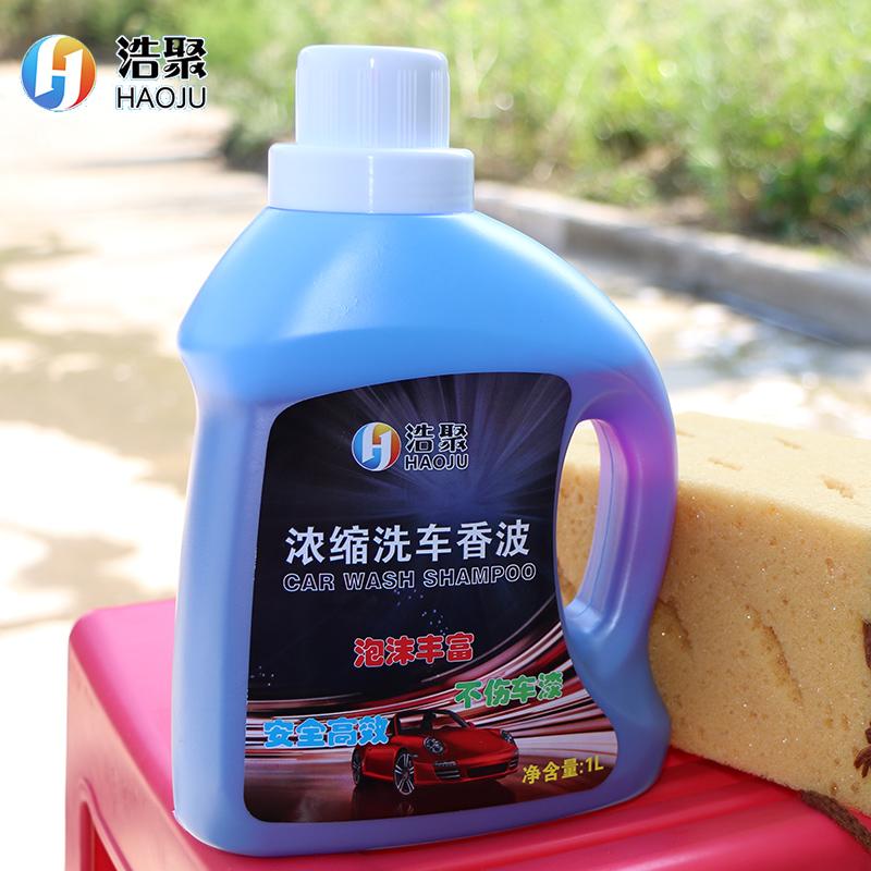 洗车液上光水蜡浓缩大桶洗车蜡泡沫